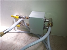 junction box movable gas installation gas installers Tableview